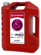 Масло для автоматических коробок передач ATF DEX II