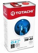 TOTACHI NIRO™ 5W-40 HD SYNTHETIC  - дизельное cинтетическое моторное масло
