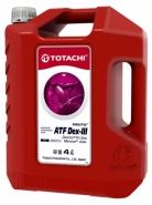 ATF DEX-III - Масло для автоматических коробок передач