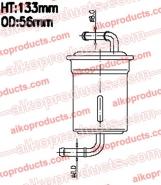AIKO Топливный фильтр JN 9052 для Mazda, Kia