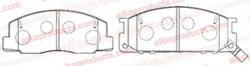 Тормозные колодки AIKO PN 1218/PN 1327 для Toyota