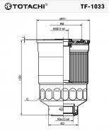 TOTACHI Топливный Фильтр TF-1033  для Kia, Isuzu, Mazda, Mitsubishi